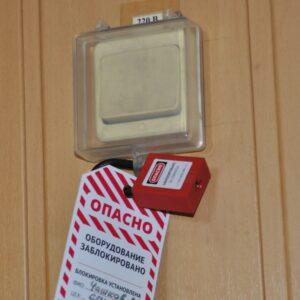 Блокиратор выключателя, розетки, переключателя BD-D63