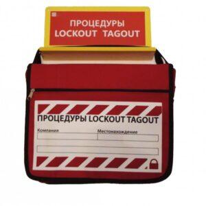 Органайзер процедурных карточек с кронштейном PKB306