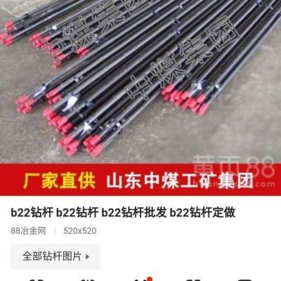 2b6ca31b-2a4f-4a45-bd5f-dc306a1e4090